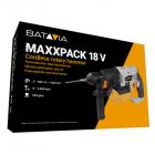 Martello perforatore a batteria Batavia 18V LI-ION SDS Plus Collezione Maxxpack | Senza batteria / caricatore